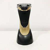 Электробритва ROTEX RHC225-S. Цвет: золотой, фото 1
