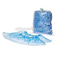 Одноразовые бахилы из полиэтилена, 3 гр. Голубые, 100 шт