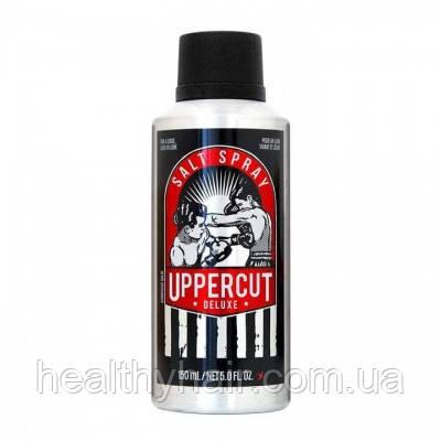 Соляной спрей Uppercut Sea Salt Spray 150 ml