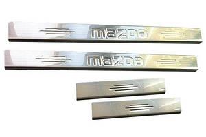Накладка на пороги Carmos (4 шт, нерж) - Mazda 6 2003-2008 гг.