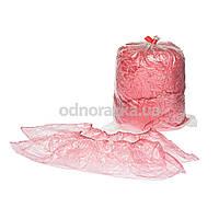 Одноразовые бахилы из полиэтилена, 3 гр. Розовые, 100 шт