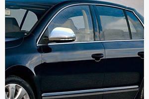 Накладки не зеркала (2 шт, нерж) OmsaLine - Итальянская нержавейка - Skoda Superb 2009-2015 гг.