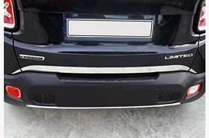 Кромка багажника (нерж) - Jeep Renegade