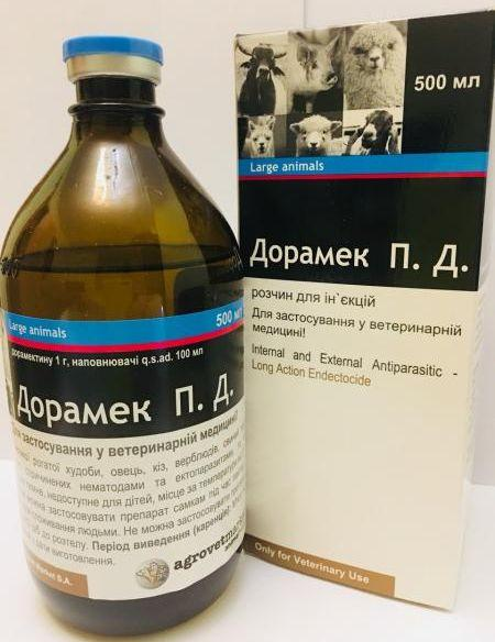 ДОРАМЕК П.Д 1% DORAMEC L.A инъекционный противопаразитарный препарат, 500 мл