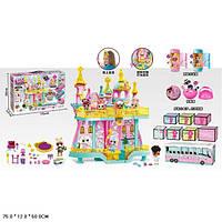Замок дом для кукол ЛОЛ LOL (K5627A) Куклы, Кукла, Кукольный Домик.