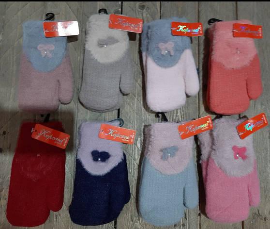 Дитячі осінь рукавички 4-6 років, фото 2