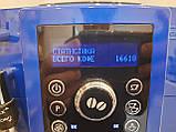 Кавова машина DeLonghi ECAM 23.420 SW б/у (обслужена), фото 2