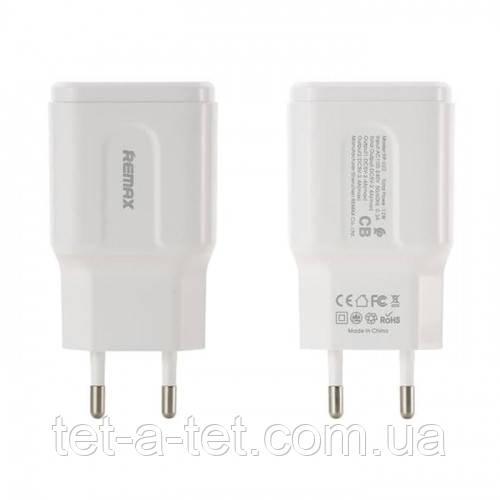 Сетевое ЗУ REMAX RP-U22 2USB/2,4A White