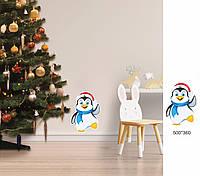 Новорічна наклейка на стіни та вікна - пінгвін