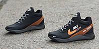 Зимние мужские кожаные кроссовки на меху украина теплые повседневные комфорт размер 45 в стиле Nike 2021 N157