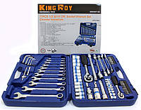 Набор инструмента слесарно-монтажного King Roy 77 ед. 077MDA