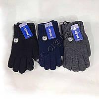 {есть:от 14 лет.} Перчатки подростковые одинарные+сенсор для мальчиков,  Артикул: LTSE0221XL [от 14 лет.]