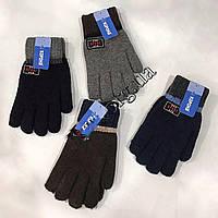 {есть:7-9 лет} Перчатки подростковые двойные для мальчиков,  Артикул: LTS0105L [7-9 лет]