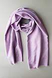 Легендарный кашемировый шарф Chadrin фиолетовый/сиреневый, фото 2