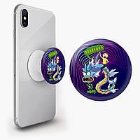 Попсокет (Popsockets) тримач для смартфона Рік і Морті (Rick and Morty) (8754-2083), фото 1