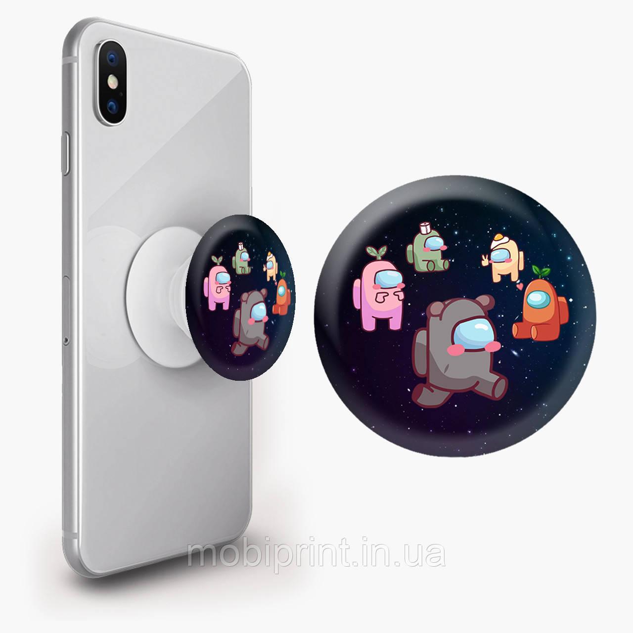 Попсокет (Popsockets) тримач для смартфона Амонг Ас (Among Us) (8754-2407)