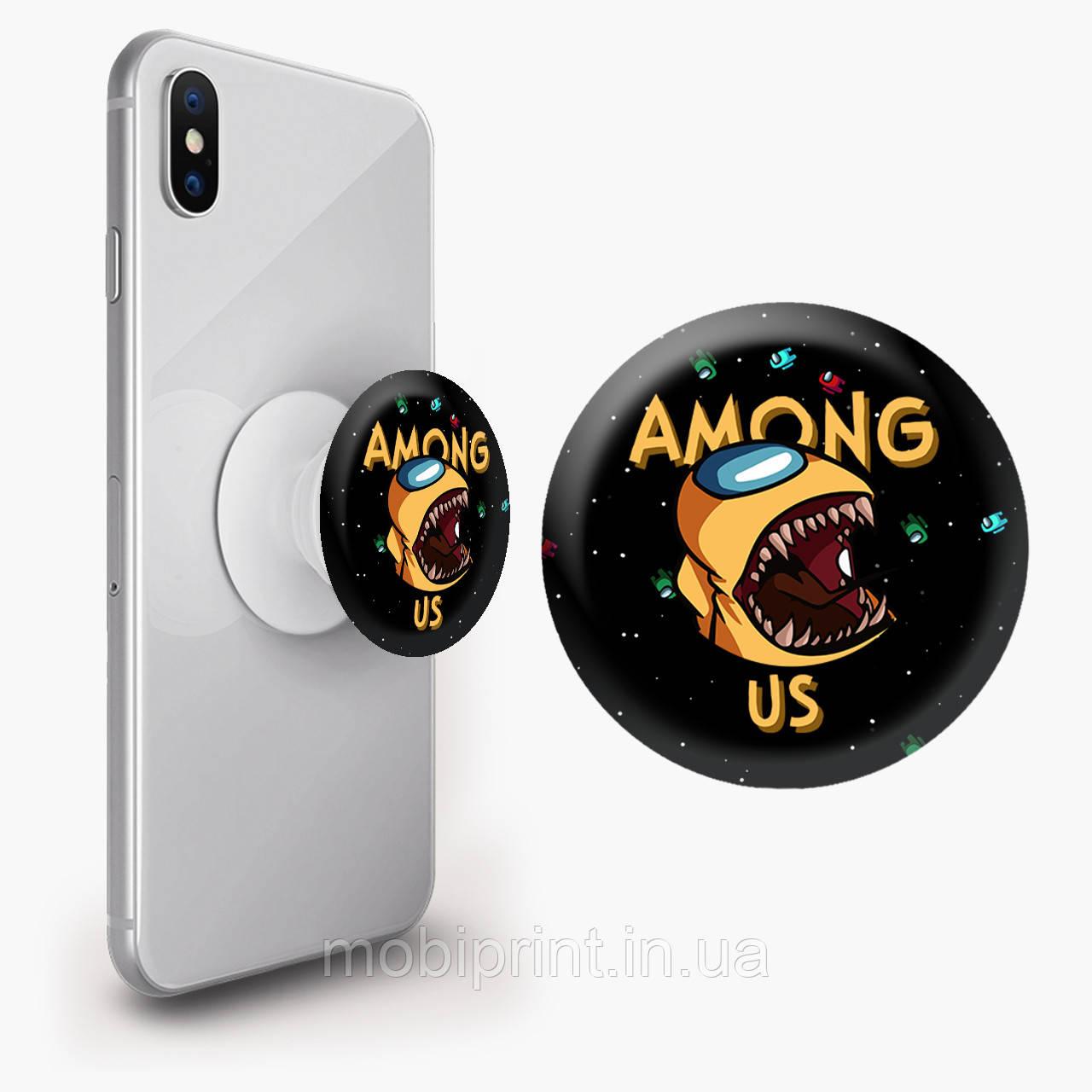 Попсокет (Popsockets) держатель для смартфона Амонг Ас Желтый (Among Us Yellow)  (8754-2409)