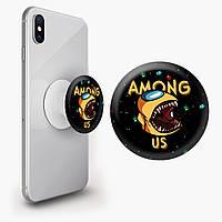 Попсокет (Popsockets) тримач для смартфона Амонг Ас Жовтий (Among Us Yellow) (8754-2409), фото 1