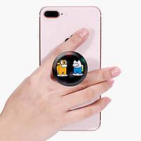 Попсокет (Popsockets) держатель для смартфона Амонг Ас Время приключений Фин и Джейк (Among Us Adventure Time, фото 1