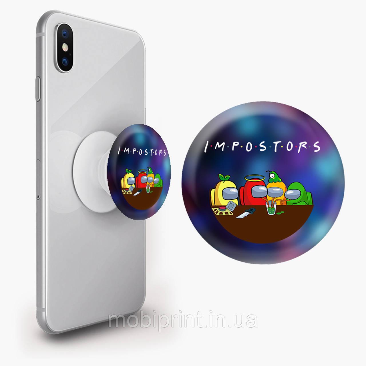 Попсокет (Popsockets) тримач для смартфона Амонг Ас (Among Us) (8754-2415)