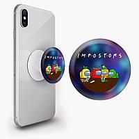 Попсокет (Popsockets) тримач для смартфона Амонг Ас (Among Us) (8754-2415), фото 1