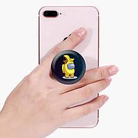 Попсокет (Popsockets) тримач для смартфона Амонг Ас Жовтий (Among Us Yellow) (8754-2416), фото 1