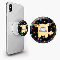 Попсокет (Popsockets) держатель для смартфона Амонг Ас Покемон Пикачу (Among Us Pokemon Pikachu)  (8754-2419) , фото 1
