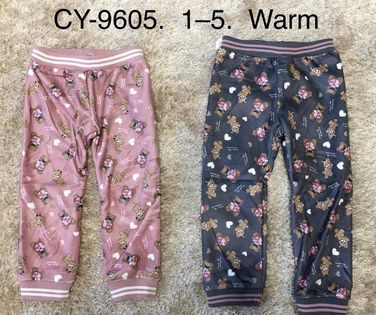 {есть:1 год} Спортивные велюровые утепленные брюки  для девочек F&D,   Артикул: CY9605 [1 год]