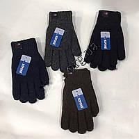 {есть:9-12 лет.} Перчатки подростковые двойные для мальчиков,  Артикул: LTS0093XL [9-12 лет.]