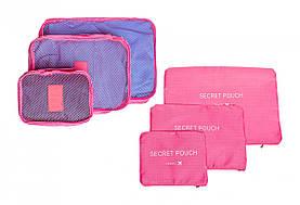 6 шт в наборе: Органайзер для вещей Secret Pouch Розовый (md0136)
