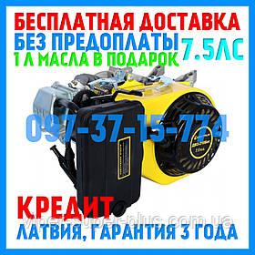 Двигун Бензиновий Кентавр ДВЗ-210Бег (7.5 лз) Безкоштовна доставка   ГАРАНТІЯ   +1Л МАСЛА   КРЕДИТ
