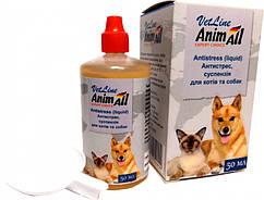 Суспензия AnimAll Антистресс для котов и собак 50мл