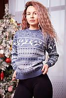 Женский свитер новогодний с оленями серый