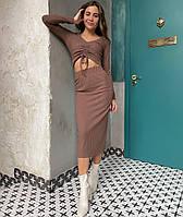 Женский юбочный костюм мокко, фото 1