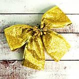 Бант рождественский золотой 9247, фото 2