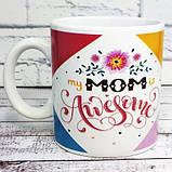 Кружка Лучшая мама на свете Awesome Mom, фото 3