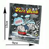 Бомба Вонючка (уп 20шт), фото 2