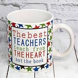 Кружка Самый лучший учитель The best teacher, фото 2