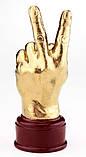 Кубок ET золотой Рука Победа (KR92), фото 4