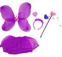 """Карнавальный костюм """"Набор бабочки"""" (фиолетовый) 6098-3_F126"""