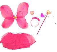 """Карнавальный костюм """"Набор бабочки"""" (розовый) 6098-3_F126"""