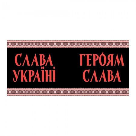 Чашка с принтом 63705 Слава Украине