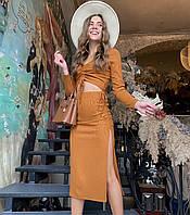 Женский юбочный костюм кэмел, фото 1