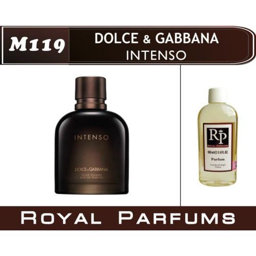 Духи на разлив Royal Parfums M-119 «Intenso» от Dolce & Gabbana