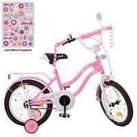 Детский Велосипед 18Д. Y1891