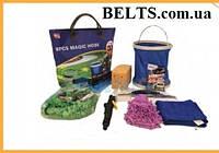 Наборы для мойки Автомобиля XHOSE bag (Хоз бег 8в1)
