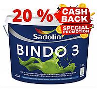 Глубокоматовая краска для стен и потолка Sadolin Bindo 3 10л (Садолин Биндо 3)