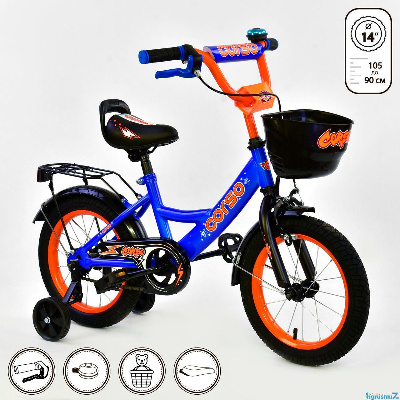 """Велосипед 14"""" дюймов 2-х колёсный G-14054"""