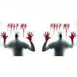 Чашка-хамелеон Help me, фото 2