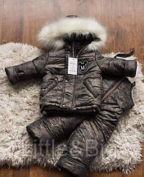 Дитячий комбінезон двійка ( куртка+пів комбінезон/штани)